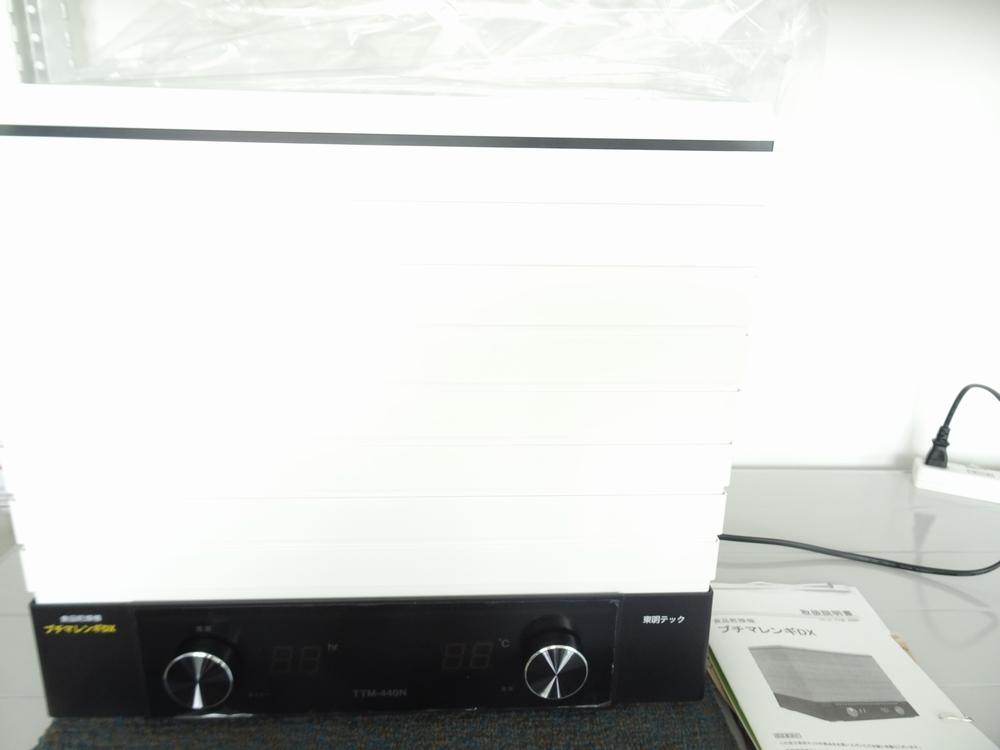 食品乾燥機プチマレンギ