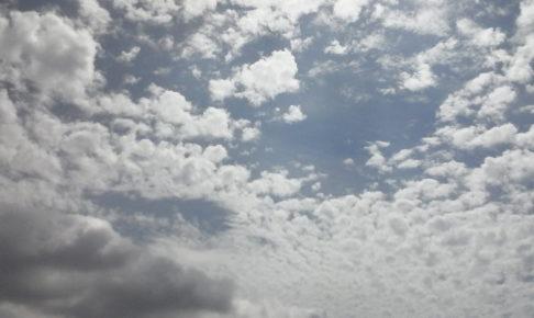 おすっち様の空
