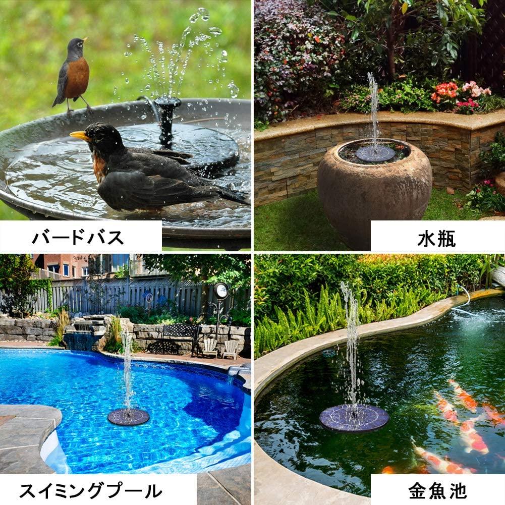 噴水使用例